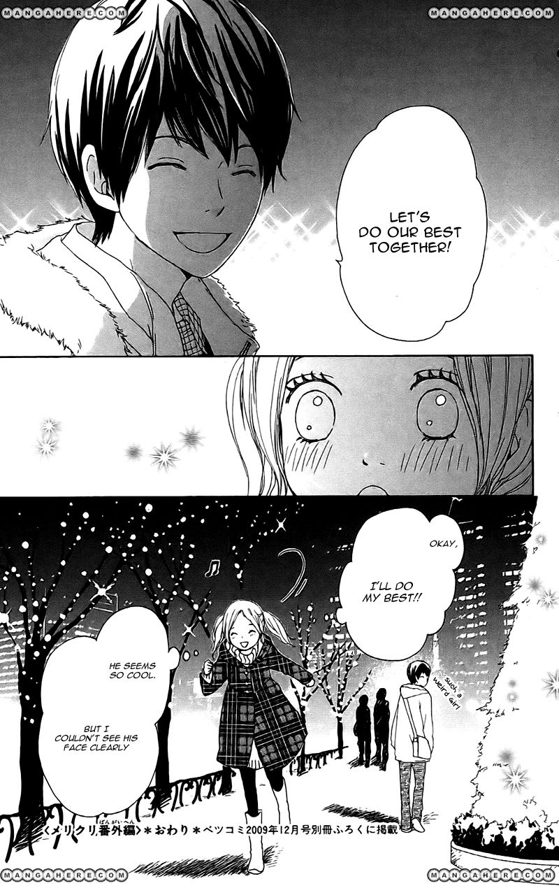 Kokoro Botan 13.5 Page 4