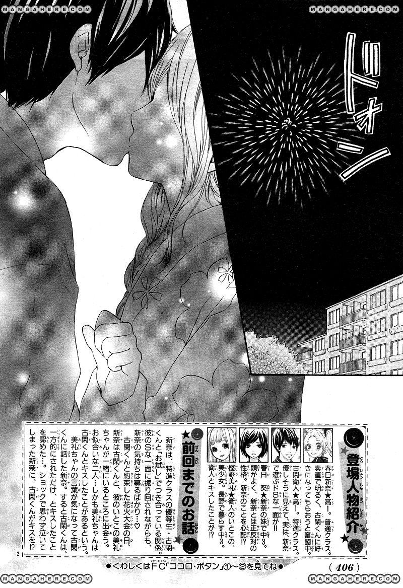 Kokoro Botan 14 Page 2