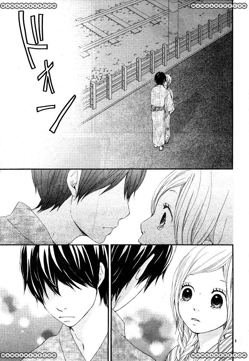 Kokoro Botan 14 Page 3
