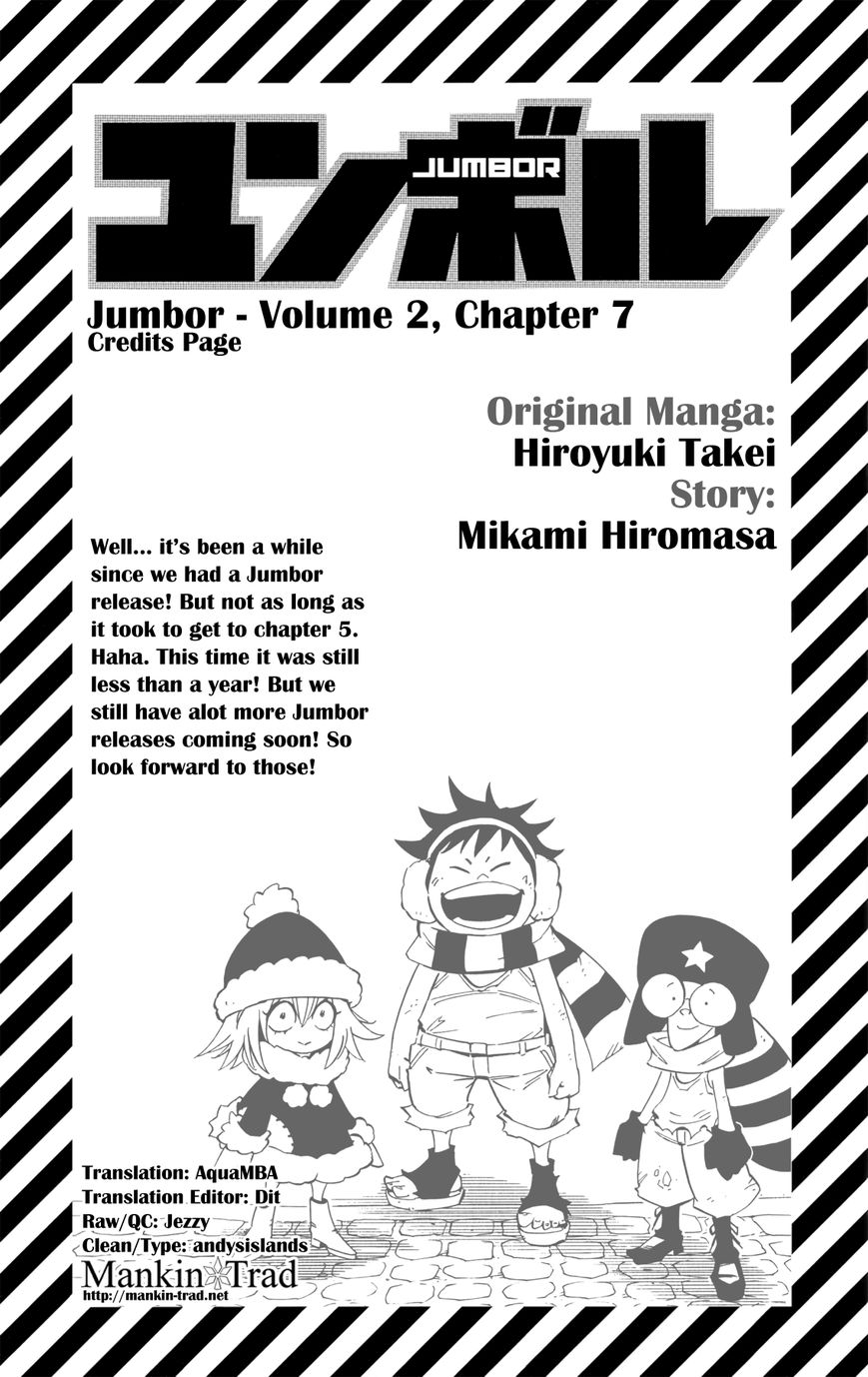 Jumbor 7 Page 1