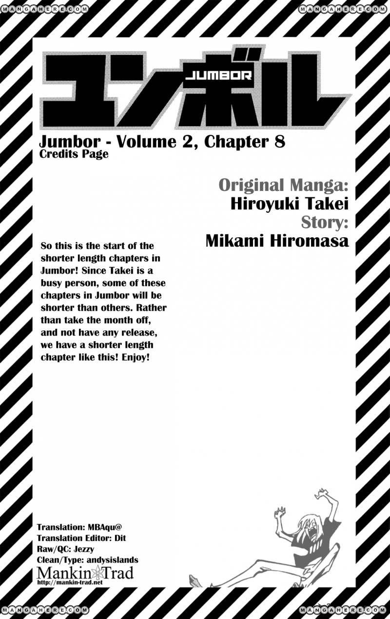 Jumbor 8 Page 1
