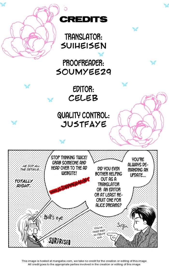 Ohana Moyou no One-Piece 1 Page 1