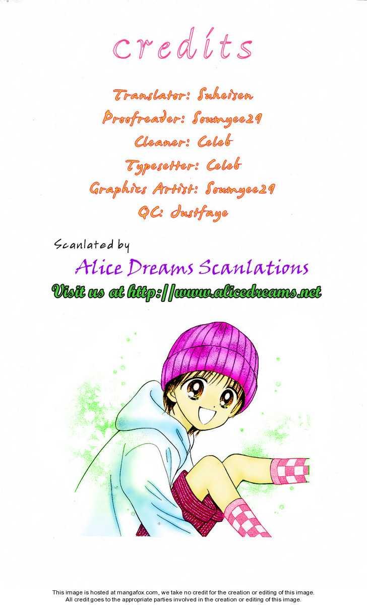 Ohana Moyou no One-Piece 3 Page 1