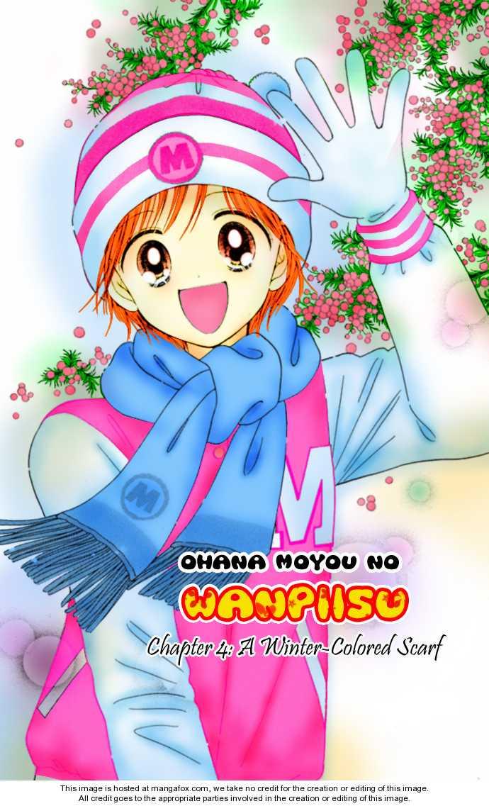 Ohana Moyou no One-Piece 4 Page 3