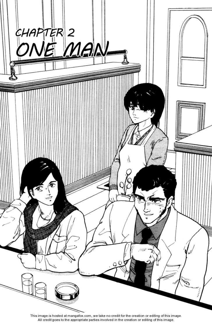 Fuuko no Iru Mise 2 Page 1