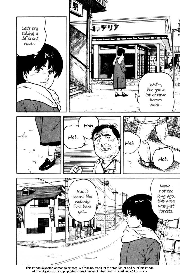 Fuuko no Iru Mise 3 Page 2
