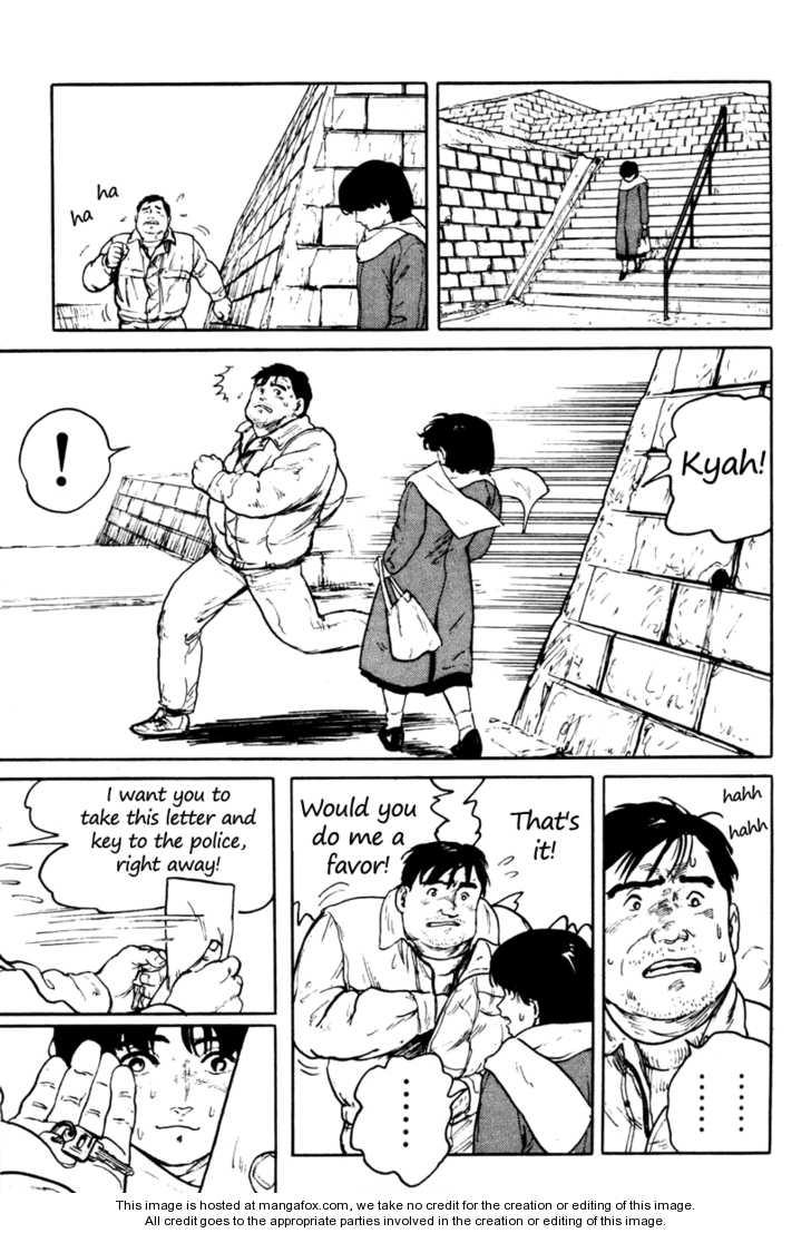 Fuuko no Iru Mise 3 Page 3