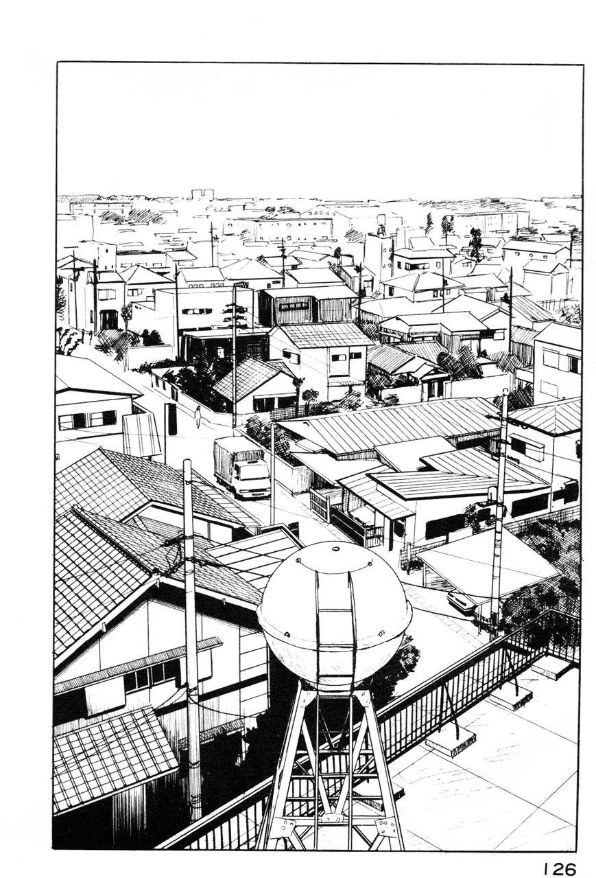 Fuuko no Iru Mise 6 Page 2
