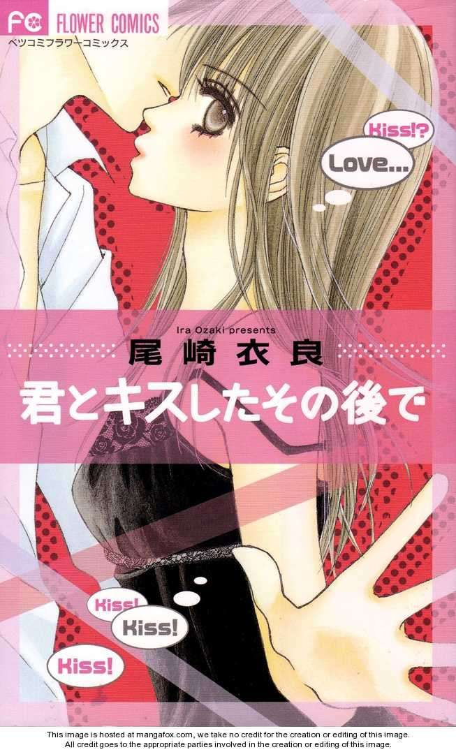 Kimi to Kiss Shite Sono Ato de 1 Page 1