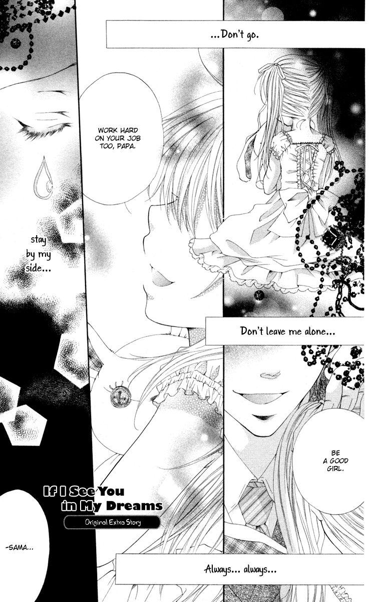 Mitsuiro Devil 5 Page 2