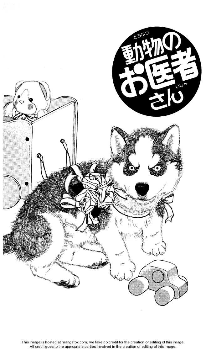 Doubutsu no Oishasan 3 Page 1