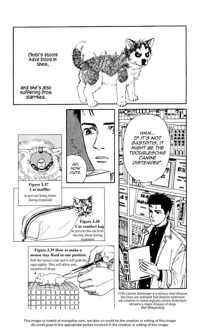 Doubutsu no Oishasan 3 Page 2