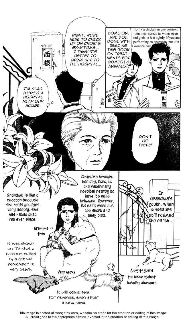 Doubutsu no Oishasan 3 Page 3