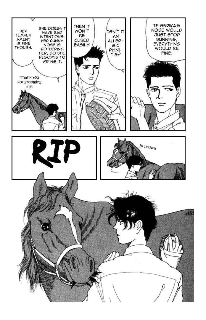 Doubutsu no Oishasan 8 Page 4