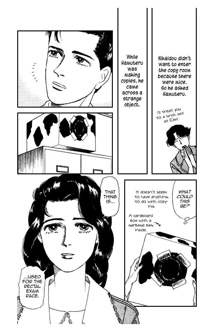 Doubutsu no Oishasan 11 Page 2