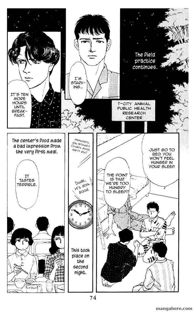 Doubutsu no Oishasan 16 Page 2