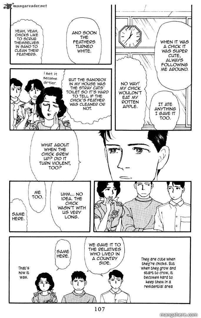 Doubutsu no Oishasan 18 Page 3