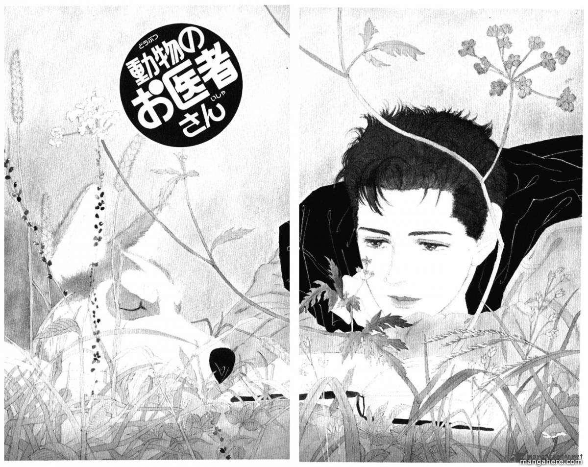 Doubutsu no Oishasan 20 Page 2