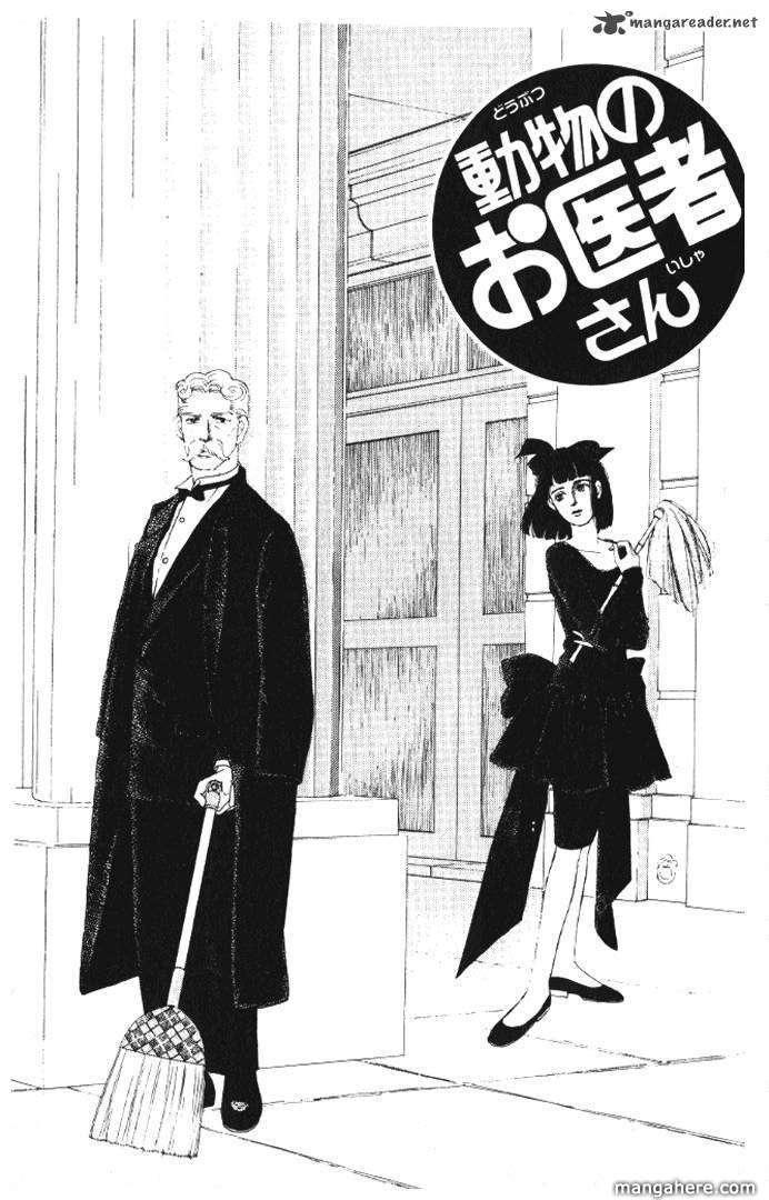 Doubutsu no Oishasan 21 Page 2