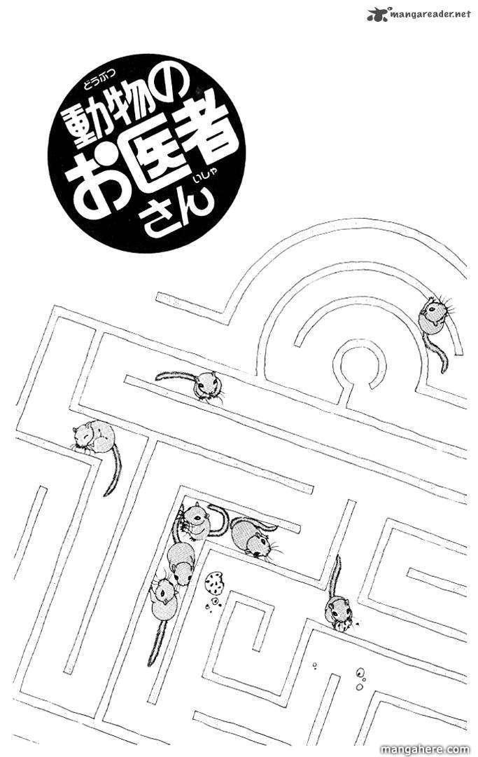 Doubutsu no Oishasan 22 Page 2