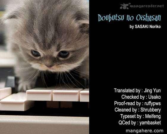 Doubutsu no Oishasan 25 Page 1