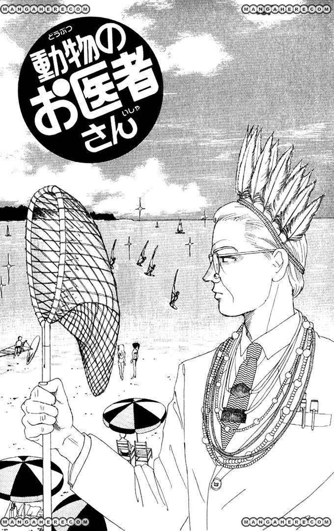 Doubutsu no Oishasan 27 Page 2