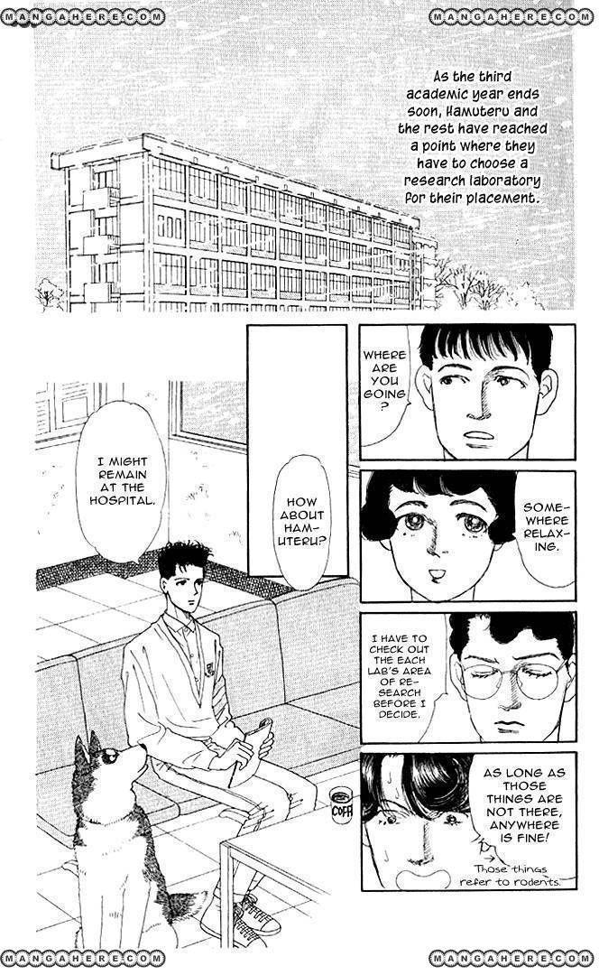 Doubutsu no Oishasan 27 Page 3