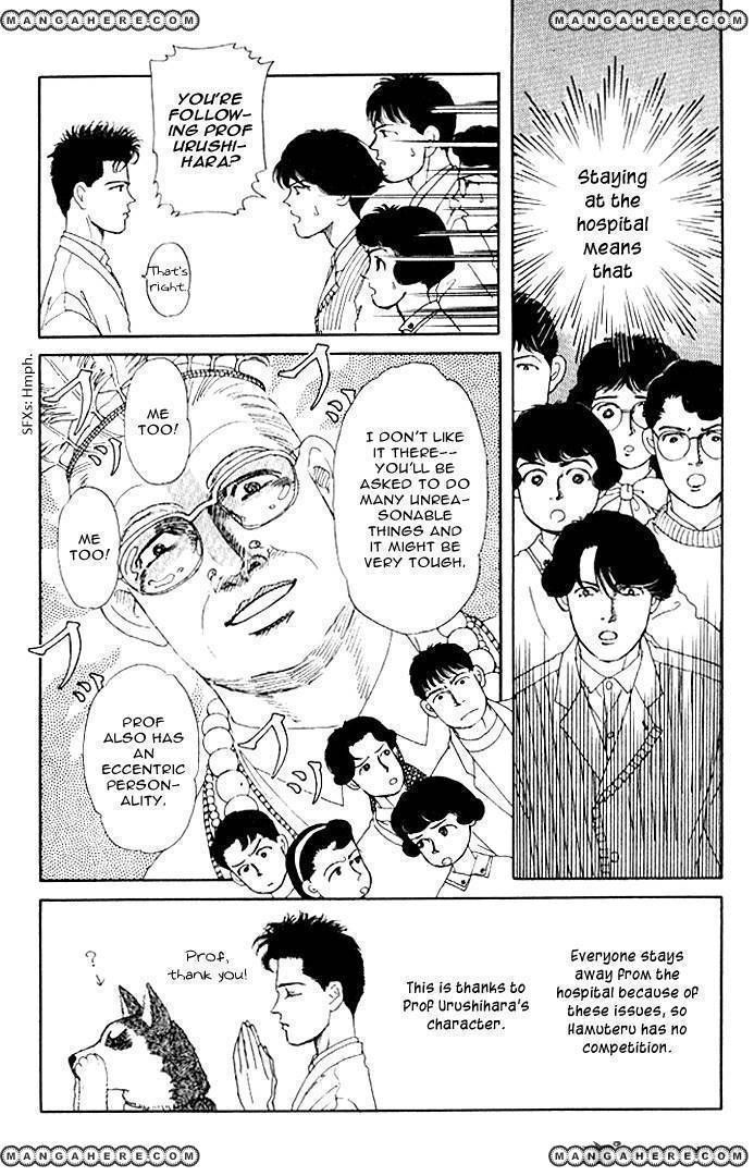 Doubutsu no Oishasan 27 Page 4