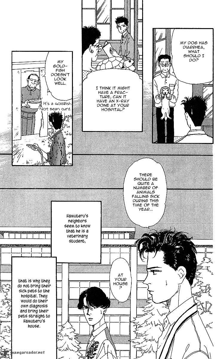 Doubutsu no Oishasan 32 Page 2