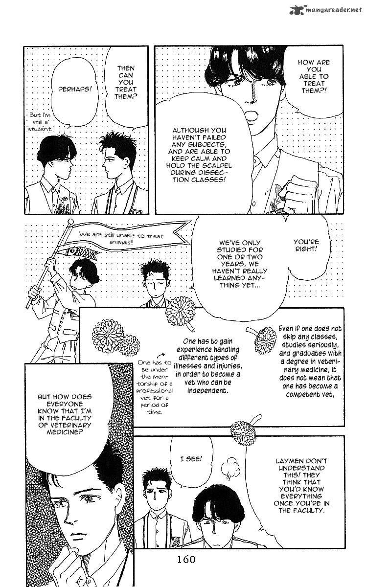 Doubutsu no Oishasan 32 Page 3