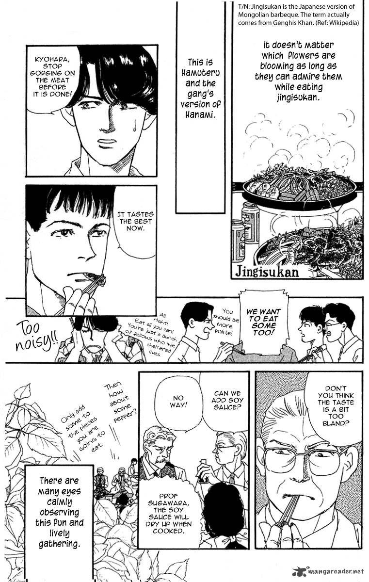 Doubutsu no Oishasan 34 Page 2