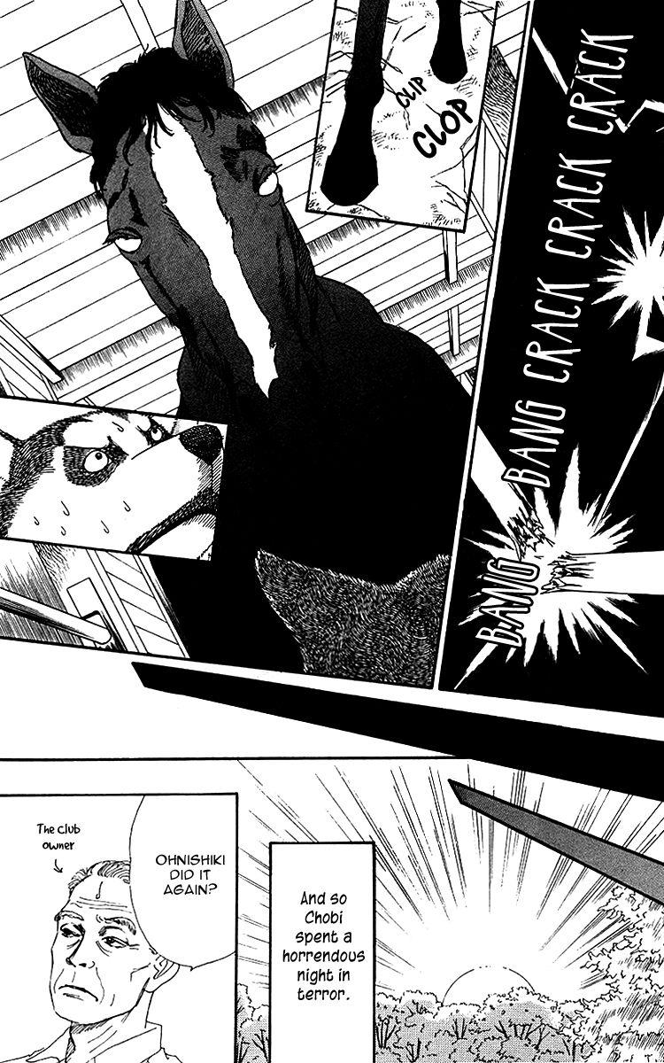 Doubutsu no Oishasan 36 Page 2
