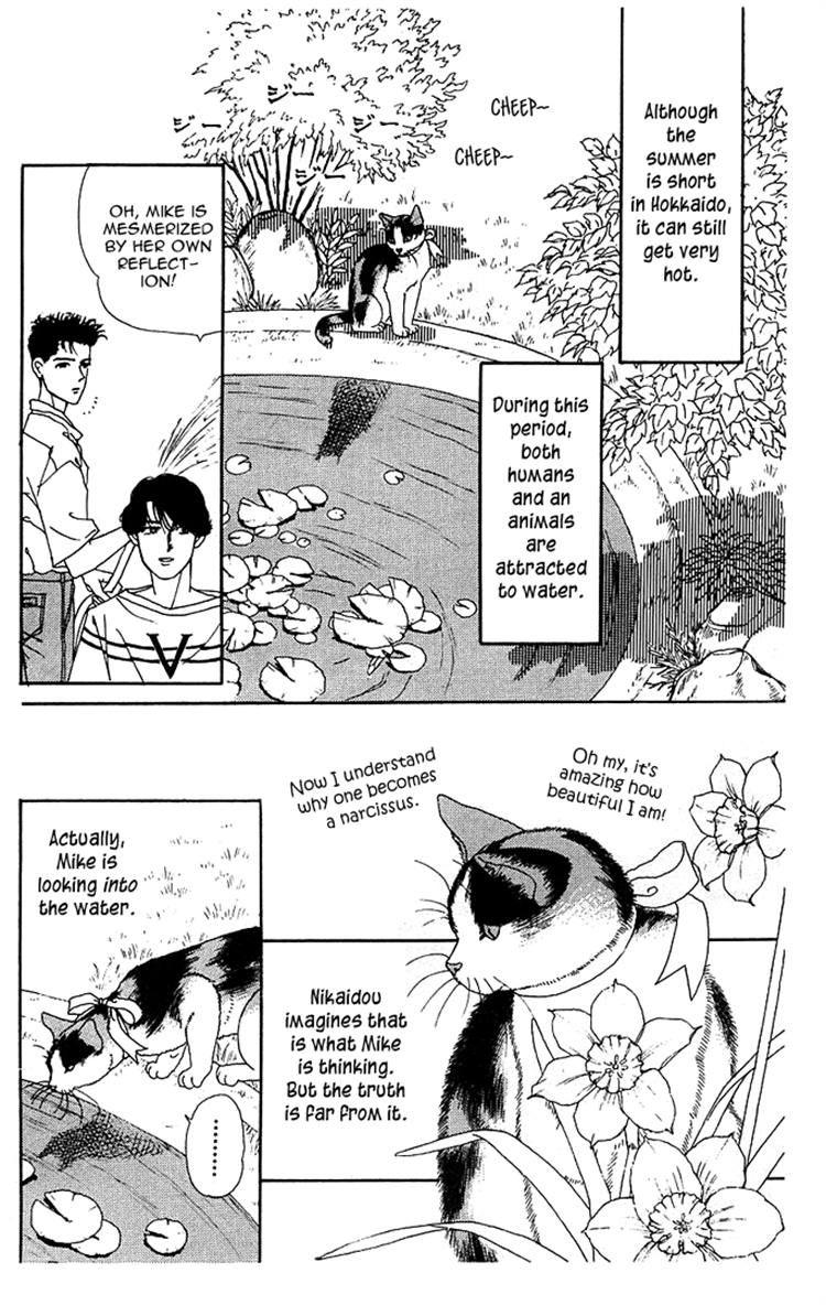 Doubutsu no Oishasan 38 Page 2