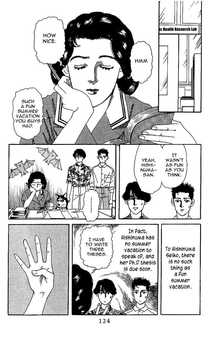 Doubutsu no Oishasan 40 Page 2