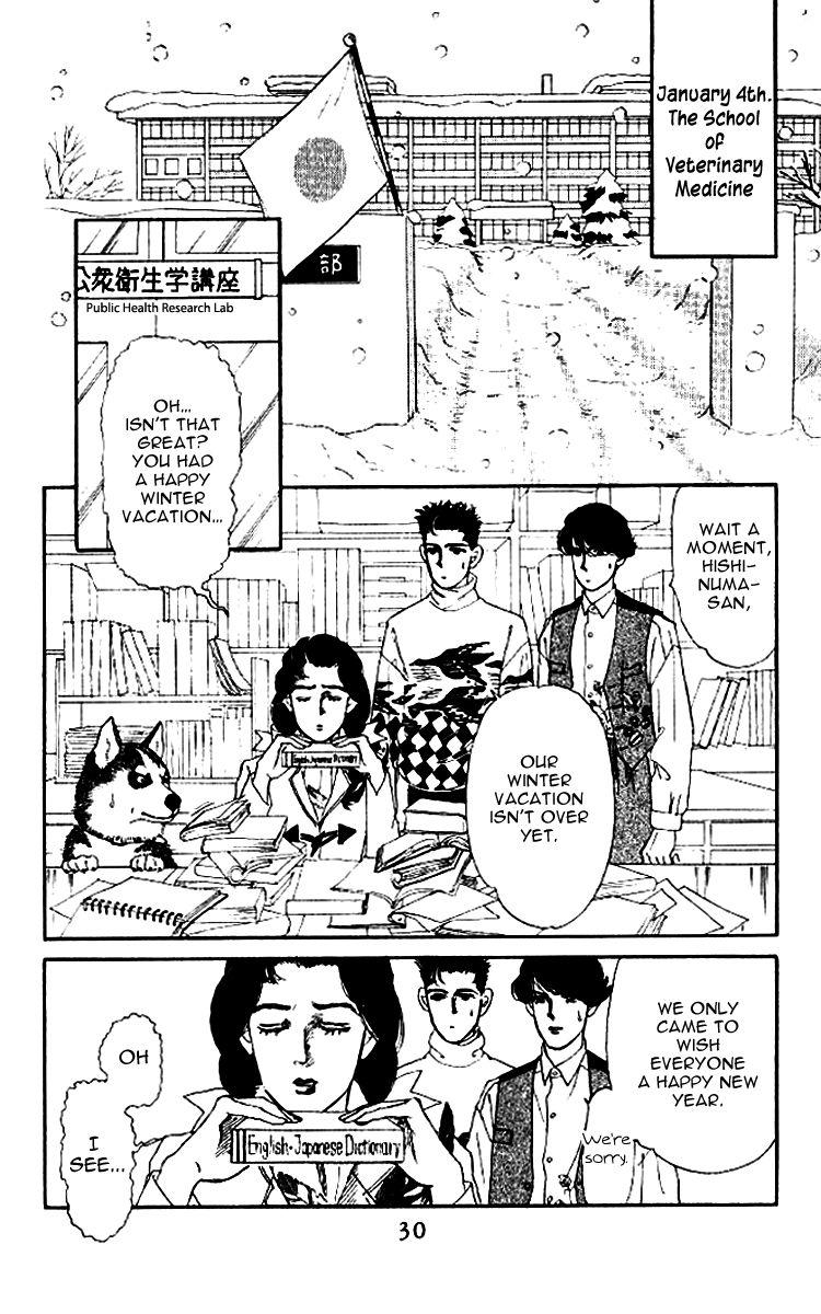 Doubutsu no Oishasan 45 Page 2