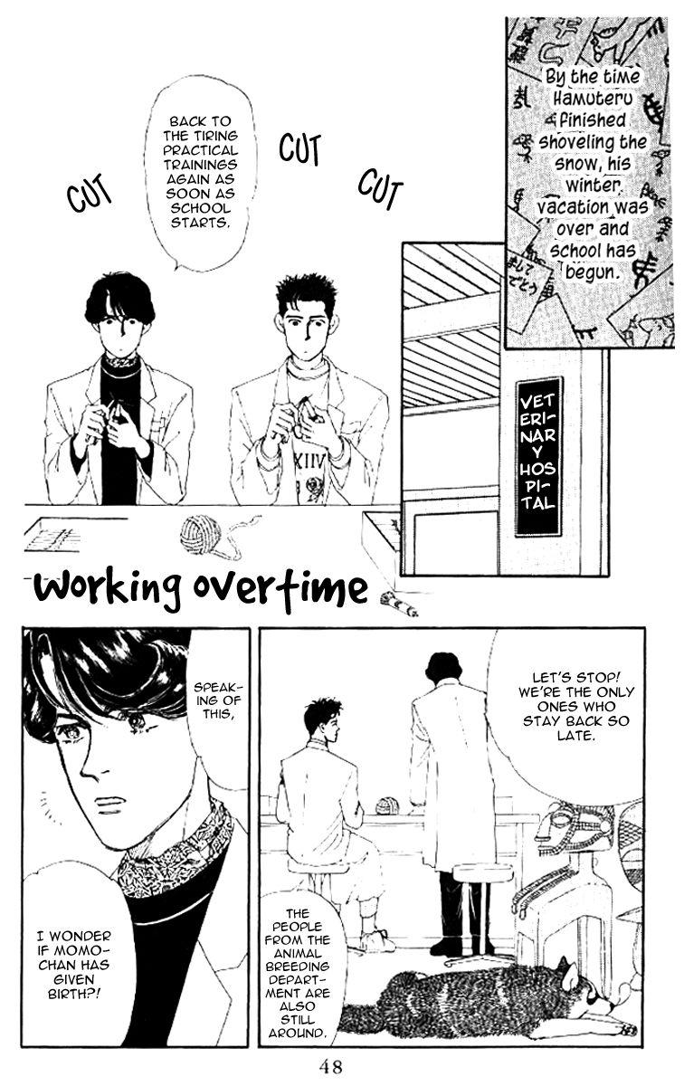 Doubutsu no Oishasan 46 Page 2