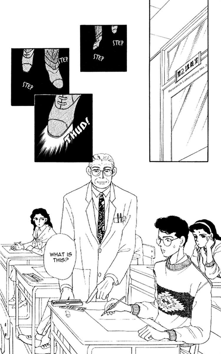 Doubutsu no Oishasan 47 Page 2