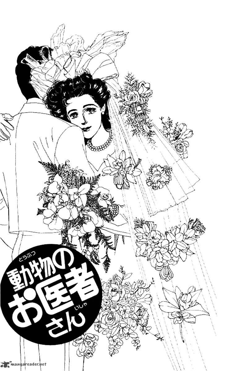 Doubutsu no Oishasan 48 Page 2