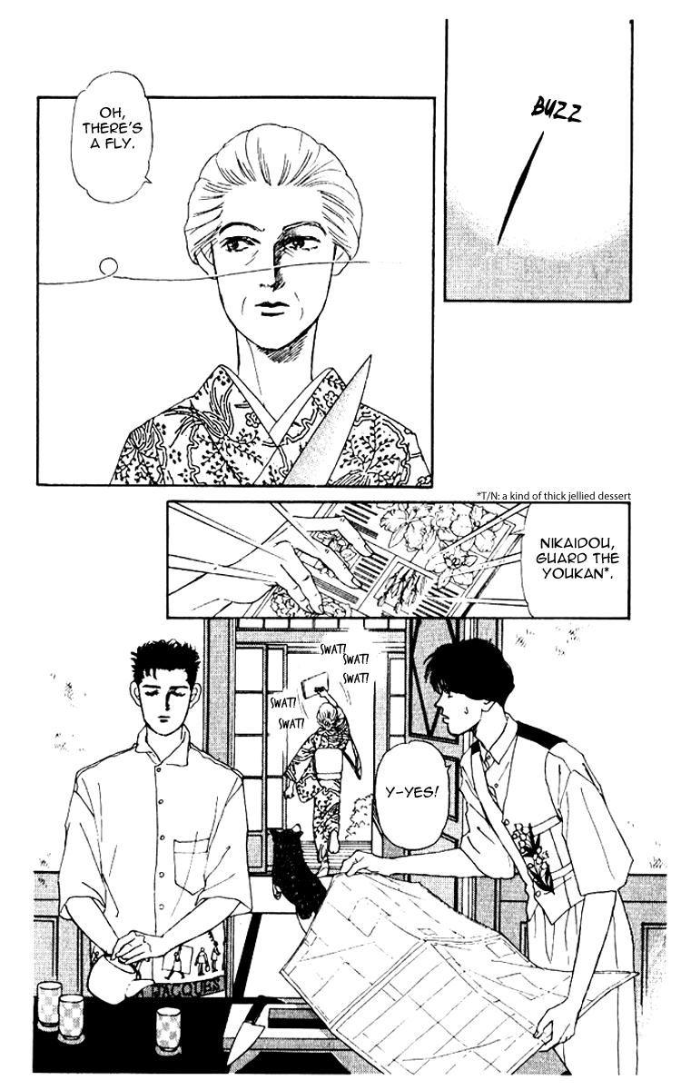 Doubutsu no Oishasan 54 Page 2