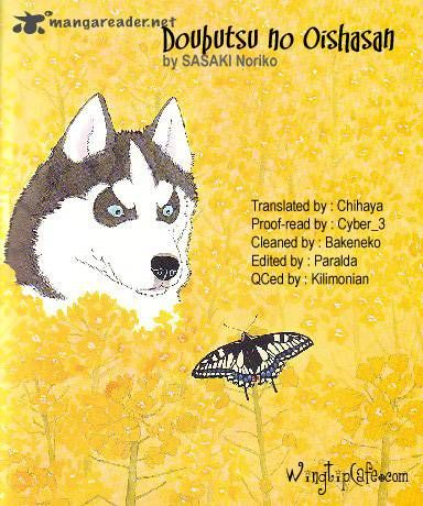 Doubutsu no Oishasan 55 Page 2