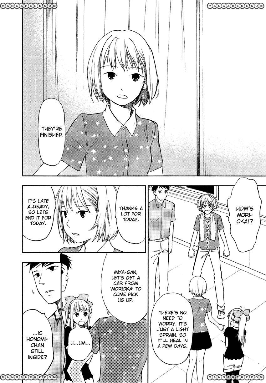 Love Allergen 25 Page 3