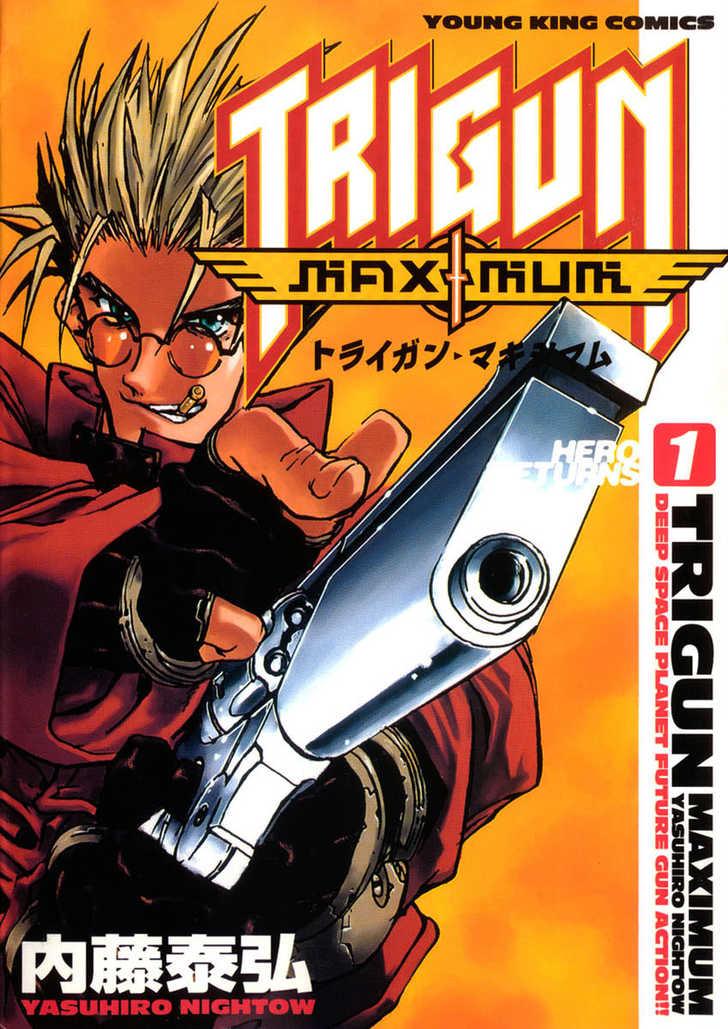 Trigun MAXIMUM 1 Page 2