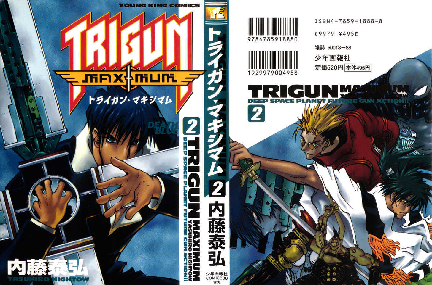 Trigun MAXIMUM 1 Page 2