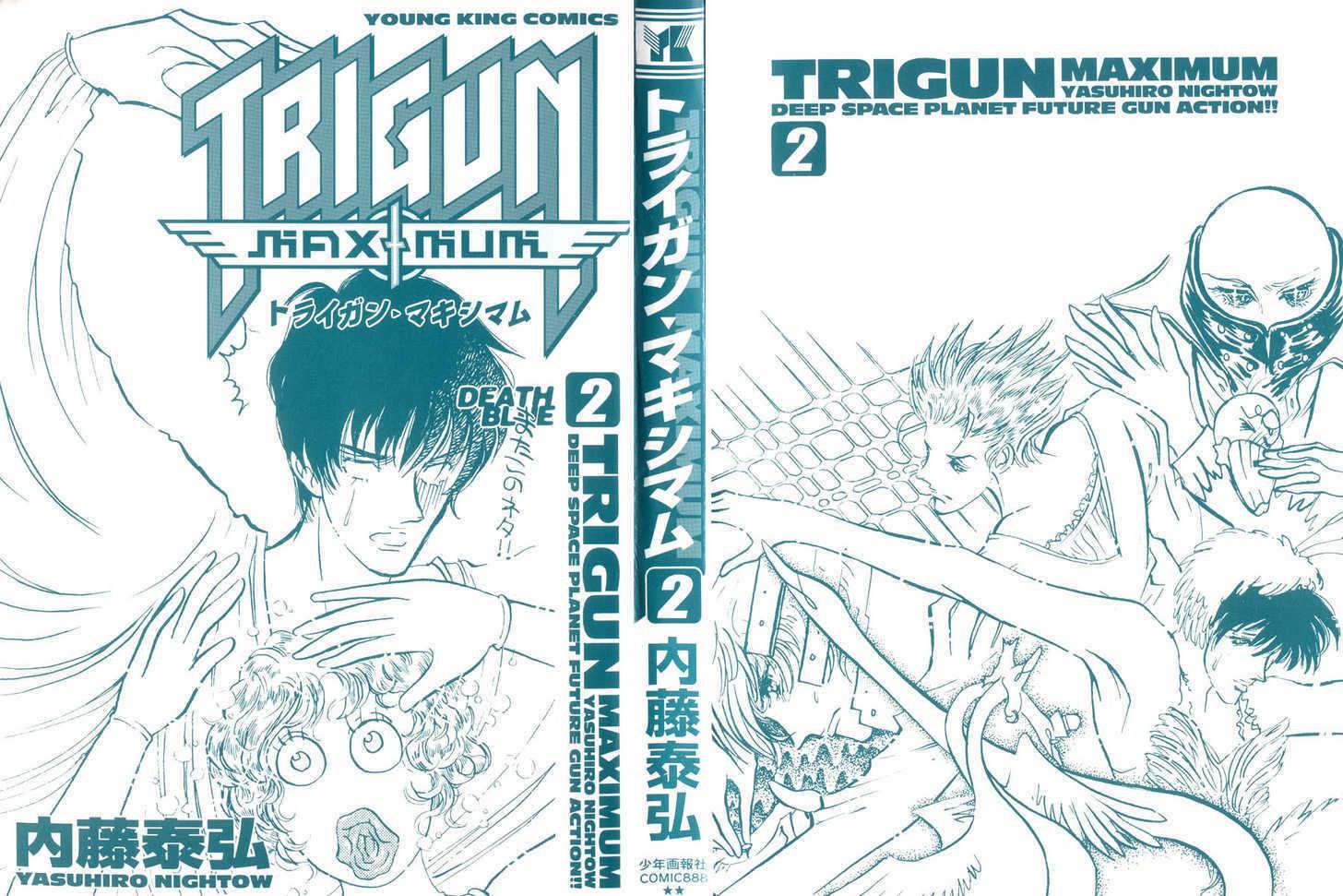 Trigun MAXIMUM 1 Page 3