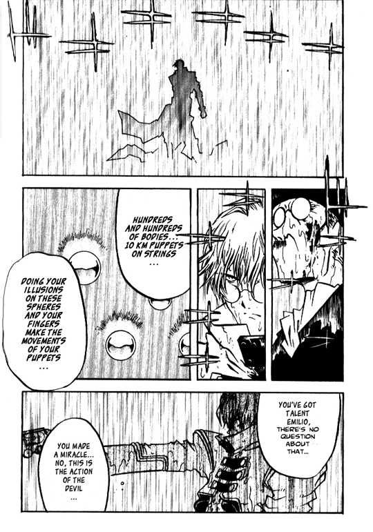 Trigun MAXIMUM 4 Page 4