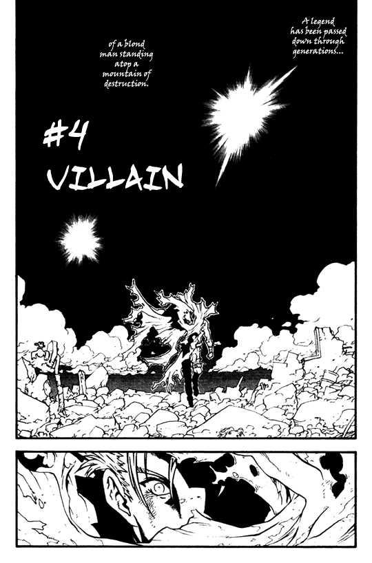 Trigun MAXIMUM 4 Page 2