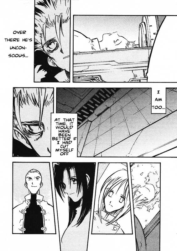 Trigun MAXIMUM 2 Page 3