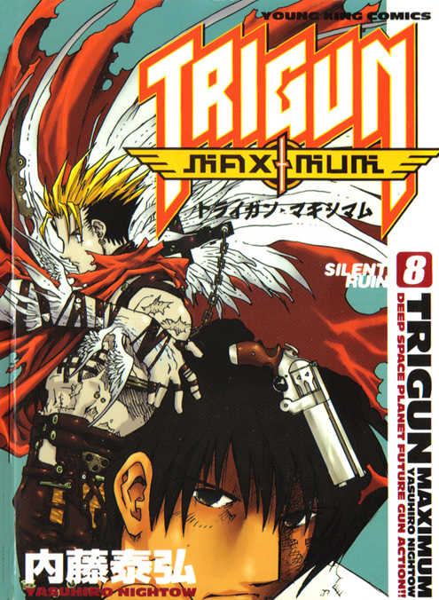 Trigun MAXIMUM 1 Page 1