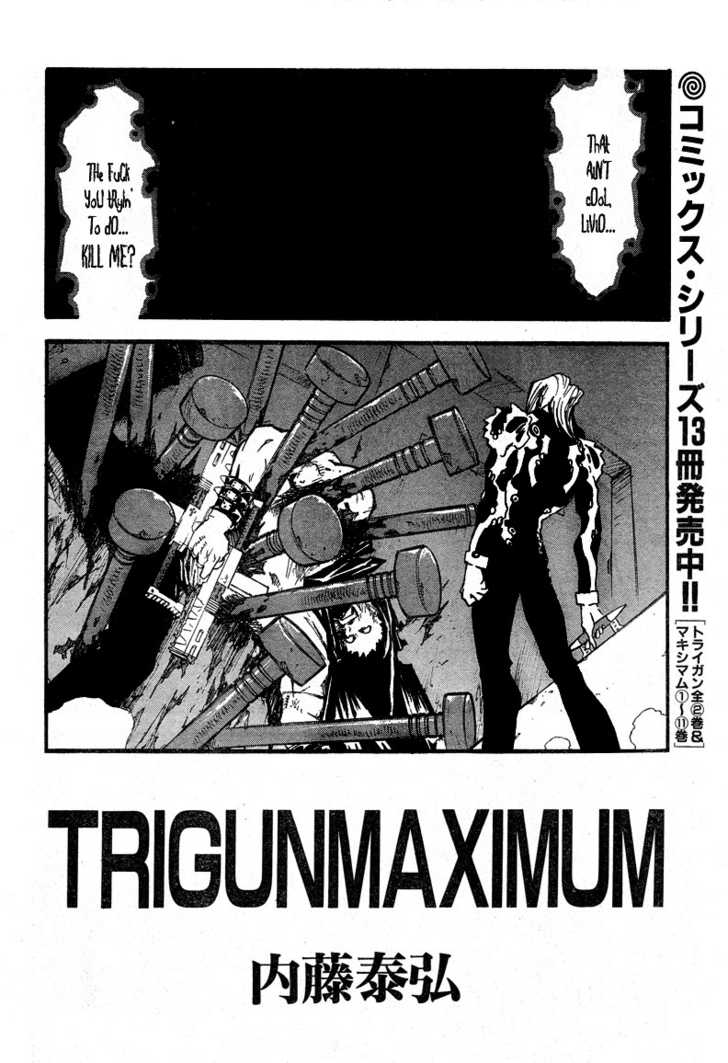 Trigun MAXIMUM 5 Page 2
