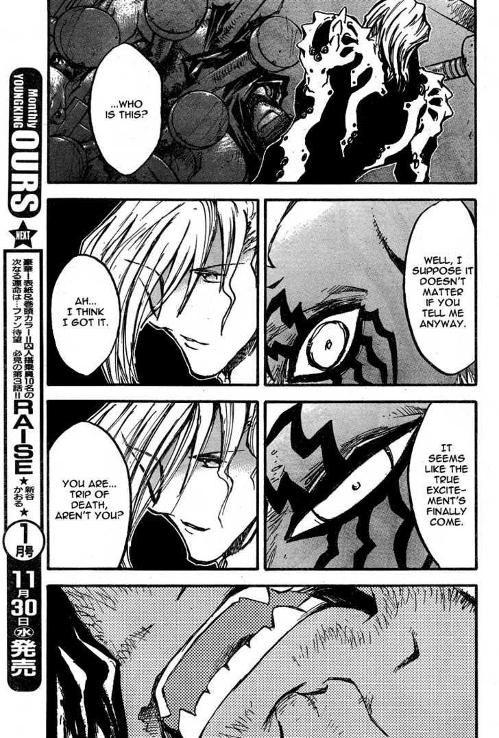 Trigun MAXIMUM 5 Page 3